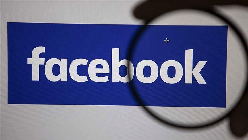 Facebook назначит местного представителя в Турции